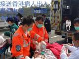 北京湖南湖北河南各地120救护车出租