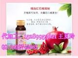 黑枸杞复合植物饮品加工贴牌/江苏代工生产研发