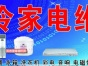 宝应空调维修 宝应空调安装移机 宝应空调加氟 宝应空调清洗