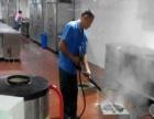 油烟机清洗、 空调加氟和清洗、热水器维修、更换锁芯