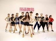厦门 葆姿舞蹈 爵士舞老师培训向全国火热招生中
