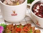 蒸菜加盟连锁店蒸美味加盟开启新式蒸菜快餐