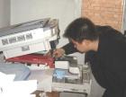 大兴专业HP打印机专业维修,HP厂家授权,保修1小时上门