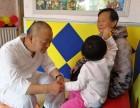 乌鲁木齐东方爱婴小儿推拿馆近期开展免费体验月活动
