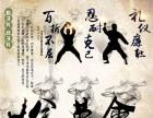 成人跆拳道600元/年卡秒抢