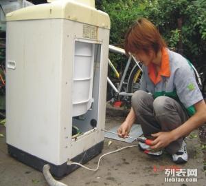 专业维修洗衣机漏水漏电不脱水不甩干报警电脑板维修