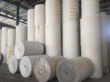 潍坊优质的纸管纸专业报价 纸管纸厂家