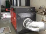 沧州鑫润专业制造光氧净化器工业除味环保设备负责安装