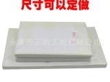 高档蒸笼纸烘焙吸油纸 烤纸 烧烤油纸硅油纸百度烧烤纸33*22c