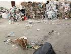 专业回收清理工厂工业垃圾 厂内积压垃圾