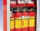消防箱生产厂家a建桥消防箱生产厂家a消防箱生产厂家价格