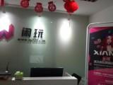 武汉武昌区游戏项目加盟