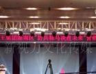 湘潭灯光音响舞台桁架租赁、大棚租赁、桌椅租赁