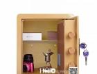 洛阳淘宝装修、详情页设计,产品专业摄影。