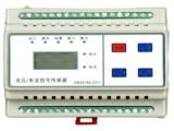 HX5900消防设备电源监控系统直流电压传感器
