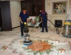 专业深圳宝安西乡福永片区办公室地毯清洗清洁服务