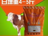 北京英美尔肉牛猛长肉复合预混料
