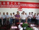 房地产经营管理专业桂林理工大学贵港函授站报名