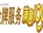 欢迎访问-潍坊松下空调官方网站(各市区)售后服务咨询电话