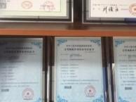 武汉小程序APP定制开发