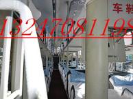 +13247081198 南昌到顺德长途客车 1324708