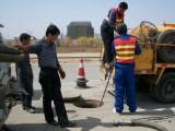 上城市政管道疏通 清理污水坑公司電話