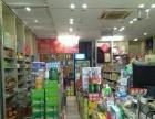 盈利超市转让,客源丰富