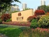 浙江省无锡市滨湖区富力十号商铺售楼中心