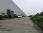 海宁20000平单一层标准厂房,价格13包税