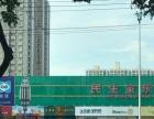 东风大街 纺织厂门面房 住宅底商 85平米