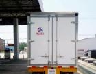 转让 冷藏车江铃顺达4米2冷藏车厂家直销