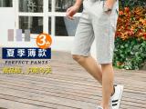 2015新款男装短裤亚麻夏季韩版修身五分裤男潮薄浅色时尚休闲棉麻
