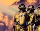 秦皇岛卢龙附近的一级消防工程师培训班