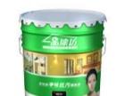 中国十大品牌油漆一品漆坊2015盛大招商