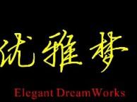 漯河优雅梦工厂学习形体礼仪课使个人形象加分