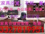 南京二手回收,南京旧物回收,南京家具回收,南京二手家具回收