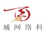 重庆网站建设哪家好?