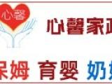 广州奶妈 广州找奶妈 请奶妈 母乳喂养孩子健康