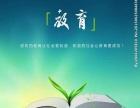 九江学院家教中心免费提供高中初中小学各科家教