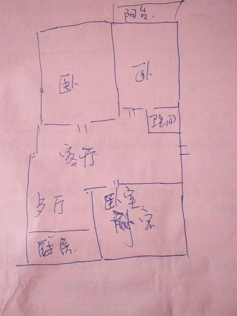乐园小区 湖边好房 4楼 原带3室 94平 74万