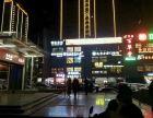 不一样的小寨城东核心商圈临街现铺可按揭可自用