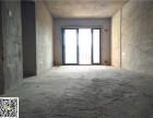 雅居乐诺丁山毛坯3房 南向 电梯中层 性价比高 业主急售雅居乐诺