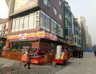 3甲医院门前铺 万和中心 地铁口 层高7米 可自用!