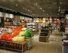 北市区 红星爱琴海 统一招商管理 餐饮现铺250万