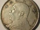 古钱币鉴定评估交易