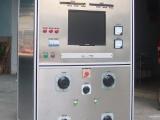 嘉仪 电动汽车充电桩连接器温升试验系统 连接器温升测试系统