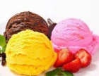 觅恋可儿冰淇淋加盟条件