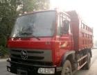 南骏南骏货车 2012年上牌 红