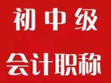 中堂万和超市附近好的会计培训学校 到兴华培训院