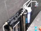 台州爱惠浦净水器销售维修中心、换滤芯《椒江黄岩路桥